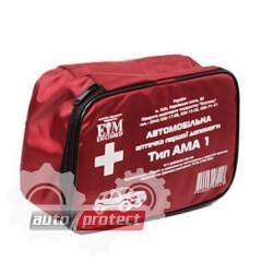 Фото 5 - Autoprotect Набор автомобилиста, сумка стандартная красная,  6 предметов + перчатки в подарок! 5