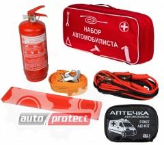 Фото 1 - Autoprotect Набор автомобилиста, сумка стандартная красная,  6 предметов + перчатки в подарок! 1