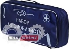 Фото 2 - Autoprotect Набор автомобилиста, сумка стандартная синяя, 6 предметов + перчатки в подарок!