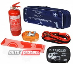 Фото 1 - Autoprotect Набор автомобилиста, сумка стандартная синяя, 6 предметов + перчатки в подарок! 1