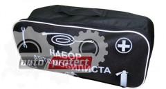 Фото 2 - Autoprotect Набор автомобилиста, сумка стандартная черная, 6 предметов + перчатки в подарок!