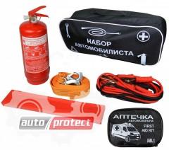 Фото 1 - Autoprotect Набор автомобилиста, сумка стандартная черная, 6 предметов + перчатки в подарок! 1