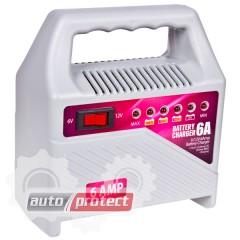 Фото 3 - Pulso BC-15860 Зарядное устройство