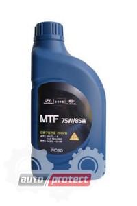 Фото 1 - Hyundai / Kia MTF 75W-85 GL-4 Оригинальное трансмиссионное масло