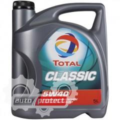 Фото 1 - Total Classic 5W-40 Моторное масло