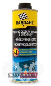 Фото 1 - Bardahl Cooling System Stop Leak Присадка  для устранения течи в системе охлаждения