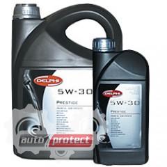 Фото 1 - DELPHI PRESTIGE Полусинтетическое моторное масло 5W-30