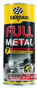 Фото 1 - Bardahl Full Metal Присадка для восстановления компрессии