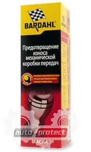 Фото 1 - Bardahl Transmission Antiwear Присадка для МКПП