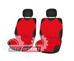 Фото 1 - Koszulki Майки автомобильные передние красные, 2шт