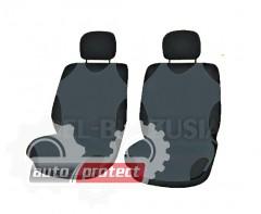 Фото 1 - Koszulki Майки автомобильные универсальные передние темно-серые, 2шт