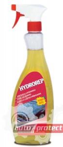 Фото 1 - Atas Hydrorep Защитная полироль, средство для сушки