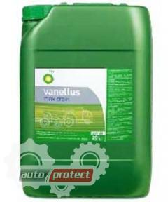 Фото 2 - BP Vanellus Max Drain Синтетическое моторное масло 5W-30 Vanellus Max Drain Синтетическое моторное масло 5W-30