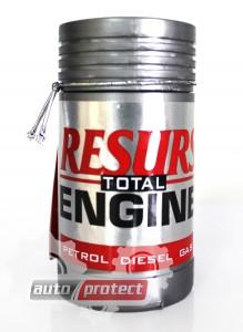 Фото 1 - ВМП Resurs Total для двигателей любого типа, 50г