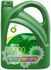 ���� 1 - BP Visco 2000 Diesel ����������� �������� ����� 15W-40