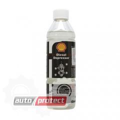 Фото 1 - Shell Антигель для дизельного топлива -26С
