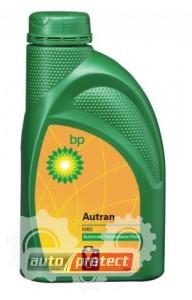 Фото 1 - BP ATF Autran MBX Трансмиссионное масло