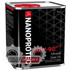 Фото 1 - Nanoprotec Gear Oil 80W-90 GL-4 Минеральное трансмиссионное масло