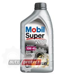 Фото 1 - Mobil 10W-40 Super 2000 X1 Diesel Полусинтетическое моторное масло