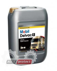 Фото 1 - Mobil 5W-40 Delvac 1 Синтетическое моторное масло
