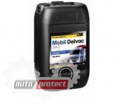 Фото 1 - Mobil 5W-40 Delvac 1 SHC Синтетическое моторное масло