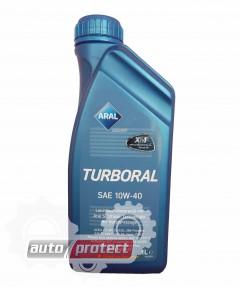 ���� 1 - Aral Turboral 10W-40 ����������������� �������� �����