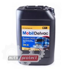 Фото 1 - Mobil 10W-30 Delvac Super 1400 Полусинтетическое моторное масло