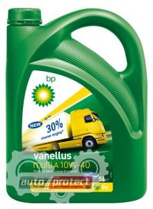 Фото 1 - BP Vanellus Multi A 10W-40 Моторное синтетическое масло