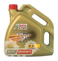 Фото 1 - Castrol Edge 5W-30 LL Синтетическое моторное масло Edge Titanium FST 5W-30 LL