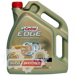 Фото 1 - Castrol Edge Turbo Diesel 5W-40 Синтетическое моторное масло