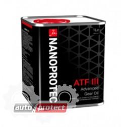 Фото 1 - Nanoprotec Gear Oil ATF III Минеральное трансмиссионное масло  0
