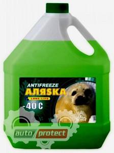 Фото 1 - Аляска Long Life -40С Антифриз зеленый