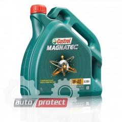 Фото 1 - Castrol Magnatec Diesel 5W-40 DPF Синтетическое моторное масло