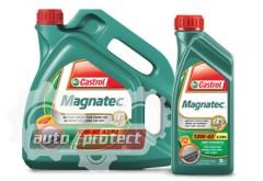Фото 3 - Castrol Magnatec 10W-40 A3/B4 Полусинтетическое моторное масло