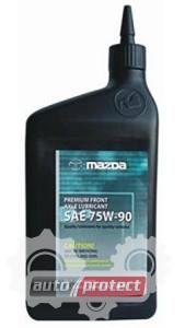 Фото 1 - Mazda Front Axle Lubricant 75W-90 Трансмиссионное масло