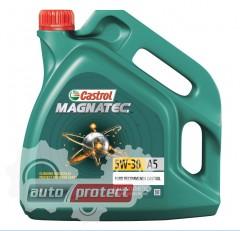 Фото 2 - Castrol Magnatec 5W-30 A5 Синтетическое моторное масло