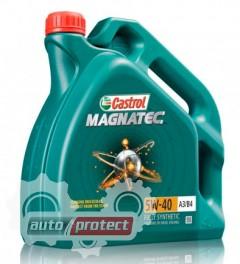 Фото 1 - Castrol Magnatec 5W-40 A3/B4 Синтетическое моторное масло Кастрол Магнатек 5W-40