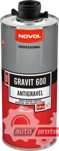 Фото 1 - Novol Gravit 600 Средство для защиты кузова