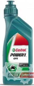 Фото 1 - Castrol Power 1 GPS 4T моторное масло 10W-30