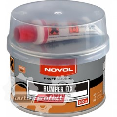 Фото 1 - Novol BUMPER FIX Шпатлевка для пластмасс