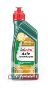Фото 1 - Castrol Axle Z Limited Slip 90 Трансмиссионное масло
