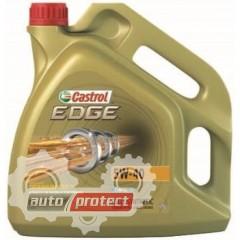Фото 1 - Castrol Edge 5W-40 C3 Синтетическое моторное масло