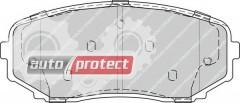 Фото 1 - Ferodo FDB4365 Тормозные колодки, к-т дисковые