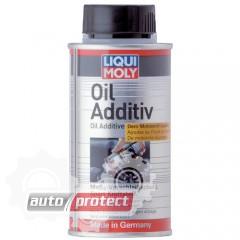 Фото 2 - Liqui Moly Oil Additiv с MoS2 Антифрикционная присадка с дисульфидом молибдена в моторное масло