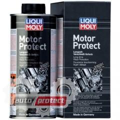 Фото 1 - Liqui Moly Motor Protect Средство для долговремененной защиты двигателя