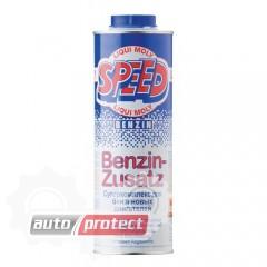 Фото 1 - Liqui Moly Speed Benzin Zusatz Комплексная присадка в бензин