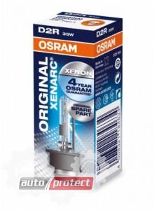 ���� 1 - Osram 66250 D2R 85V 35W P32d-3 ��������� ���������� ����� XENARC�