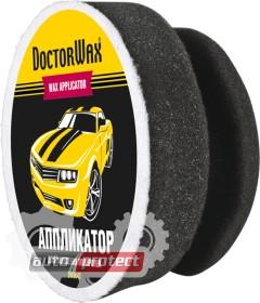 Фото 1 - Doctor Wax Doctor Wax Аппликатор для полировки кузова