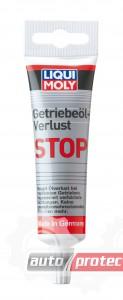 Фото 1 - Liqui Moly Getriebeoil Verlust Stop Средство для остановки течи трансмиссионного масла