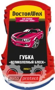 Фото 1 - Doctor Wax Губка для мытья автомобиля классическая